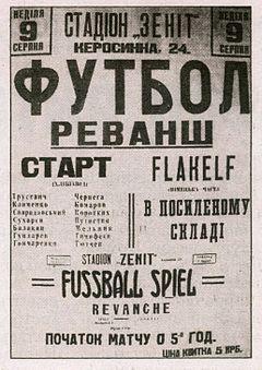 Kiev '42