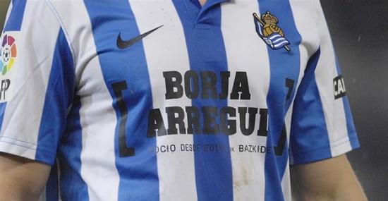 Il tuo nome stampato sulla maglietta della tua squadra? Ora è possibile! Dalla Spagna arriva una bellissima idea