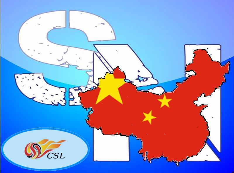Spazio-China Super League