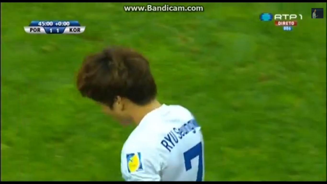 Ryu Seung-Woo gol