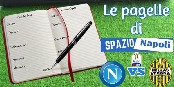 Pagelle Napoli-Verona Coppa Italia 2015-2016