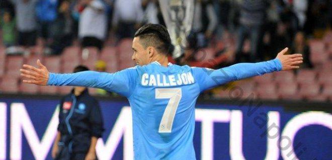 Callejon2